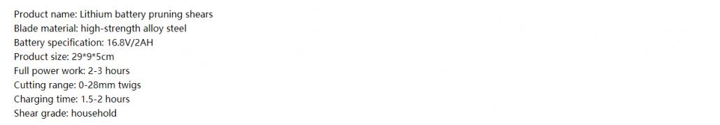 electric-pruning-shears-pruner-sc-8603 (1)